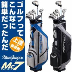 マグレガーゴルフ MACTEC Mc7 ゴルフクラブセット[計7点セット] キャディバッグ付