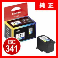 キヤノン BC-341 純正インク 3色カラー FINEカートリッジ キャノン [Canon]