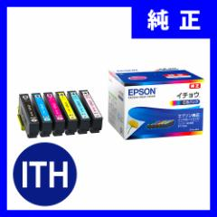 【送料無料】ITH-6CL エプソン 純正 インクカートリッジ 6色パック[ITH6CL]