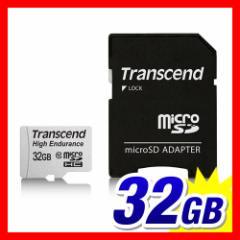 【送料無料】高耐久 microSDカード 32GB Class10 ドライブレコーダー向け MLCフラッシュ搭載 microSDHC [TS32GUSDHC10V]