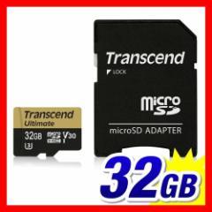 【送料無料】microSDカード 32GB Class10 UHS-I U3 V30 Transcend microSDHCカード[TS32GUSDU3M]