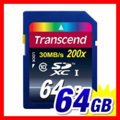 【送料無料】SDカード 64GB Class10 最大30MB/s Transcend SDXCカード [TS64GSDXC10]