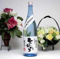 恒松酒造 限定酒 自家栽培米 純米焼酎 ひのひかり 1800ml
