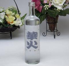 華 火 生詰原酒 辛口 720ml  [三重県]