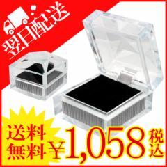 ネックレス ペンダント リング 指輪 イヤリング ピアスタル ケース 箱 ジュエリー ボックス BOX アクセサリー 用品 351r 送料無料