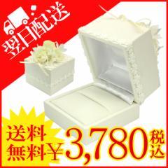 【セール】 エンゲージ リング 指輪 ケース 箱 ジュエリー ボックス BOX アクセサリー 用品 rda326 【あす着】 送料無料