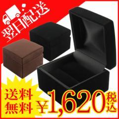 リング 指輪 ケース 箱 ジュエリー ボックス BOX アクセサリー 用品 rs-153r 【あす着】 送料無料