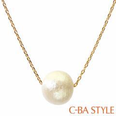 C-BA STYLE (シーバスタイル) ~First ファースト~ ネックレス レディース 一粒 コットンパール ゴールド シルバー カラー メール便