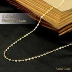 K18(18金) ゴールドチェーン アズキチェーン あずき 小豆 ゴールド ネックレス チェーン k18 ネックレス レディース 送料無料 母の日