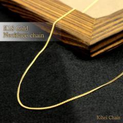 K18(18金) ゴールドチェーン 2面ダイヤカット 喜平チェーン 0.8mm k18 ネックレス 喜平 レディース ネックレス 送料無料 母の日 ギフト