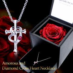 ダイヤモンド プリザーブドフラワー バラ 薔薇 ボックス付 ネックレス レディース クロス ハート (十字架) 誕生石 送料無料