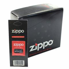 Zippo ジッポー ライター ZIPPO用 交換 ウィック (芯) 純正 消耗品 メンテナンス用品 (24個セット) 送料無料 誕生日プレゼント ギフト