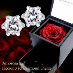 ピアス レディース 1粒 ダイヤモンド 0.1ct プラチナ900 ダイヤ モンド ローズボックス 付 誕生日プレゼント 女性 送料無料