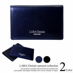 【アウトレット セール】LARA Christie ララクリスティー samurai カードケース 名刺入れ 本革  送料無料 誕生日プレゼント ギフト