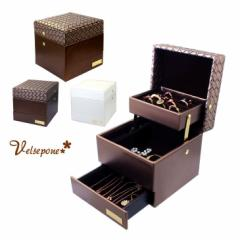 Velsepone ベルセポーネ ジュエリーボックス Aspiration(アスピラスィオン)ボックス 誕生日 プレゼント  【送料無料】