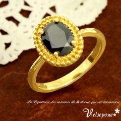 【セール】Velsepone ベルセポーネ ジュピテル レディース リング ブラック 指輪 ピンキー 送料無料