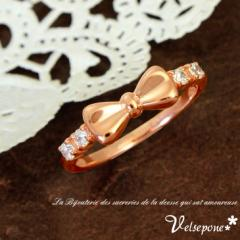 【セール】Velsepone ベルセポーネ プルミエアムール レディース リング 指輪 ピンキー 送料無料