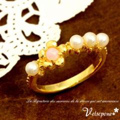 【セール】Velsepone ベルセポーネ コロール レディース リング 指輪 ピンキー 送料無料
