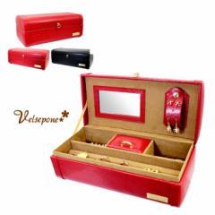 Velsepone (ベルセポーネ) ジュエリーボックス Peinture パンチュール ボックス 箱 vj-0010 送料無料
