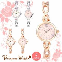腕時計 レディース ブレス Velsepone ベルセポーネ レディース ウォッチ セーヌ 日本製ムーブメント 【送料無料】 誕生日プレゼント