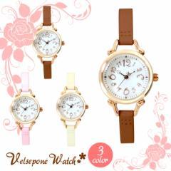 Velsepone(ベルセポーネ) レディース ウォッチ 腕時計 ソミュール 日本製ムーブメント vw0014【送料無料】 誕生日プレゼント ギフト