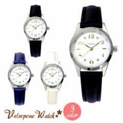 セールVelsepone(ベルセポーネ) レディース ウォッチ 腕時計 ヴァルミー 日本製ムーブメント vw0010 送料無料 クリスマス