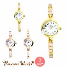Velsepone(ベルセポーネ) レディース ウォッチ 腕時計 ムーズ 日本製ムーブメント vw0011【送料無料】 母の日 ギフト