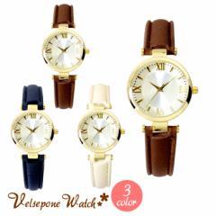 ウォッチ 腕時計 レディース Velsepone(ベルセポーネ) アミアン(Amiens) 日本製ムーブメント vw0024 送料無料 母の日 ギフト