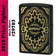 【ヤマトメール便250円対応】Zippo Price Fighter2018 ZIPPO LOGO DESIGN  Black Matteブラックマット(29703)