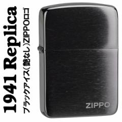 【ZIPPO】1941レプリカつやなしブラックアイスジッポー ZIPPOロゴ入り