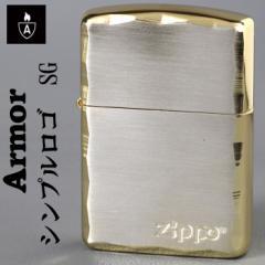 zippo(ジッポーライター)アーマー ARMOR シンプル ロゴ ZIPPOロゴ入り SG ゴールド
