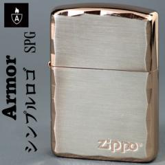 zippo(ジッポーライター)アーマー ARMOR シンプル ロゴ ZIPPOロゴ入り SPG ピンクゴールド