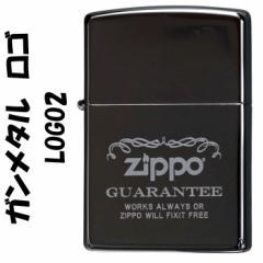 zippo(ジッポーライター)ガンメタル ロゴ 2 ZIPPOロゴ