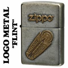 zippo(ジッポーライター)LOGO METAL FLINT メタルプレート ユーズド加工
