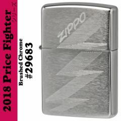 【ヤマトメール便250円対応】Zippo Price Fighter2018  ZIPPO LOGO DESIGN   Brushed Chromeブラッシュクローム (29683)