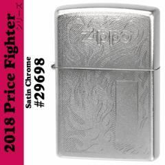 【ヤマトメール便250円対応】Zippo Price Fighter2018 ZIPPO LOGO DESIGN  Satin(dusted) Chromeサテンクローム(29698)