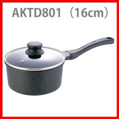 IH テフロンマーブルコート 片手鍋 AKTD801 (ガラス蓋付) 16cm[プラザセレクト]