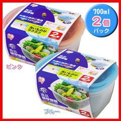 保存容器 食品保存容器 角 700ml×2P 《全2色》 アイリスオーヤマ