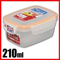 保存容器 4バックル完全密閉容器 210ml オレンジ 食品保存容器 食料保存  アイリスオーヤマ