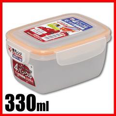 保存容器 4バックル完全密閉容器 330ml オレンジ 食品保存容器 食料保存  アイリスオーヤマ