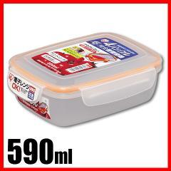 保存容器 4バックル完全密閉容器 590ml オレンジ 食品保存容器 食料保存  アイリスオーヤマ