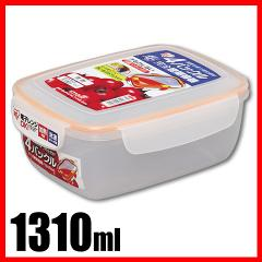 保存容器 4バックル完全密閉容器 1310ml オレンジ 食品保存容器 食料保存  アイリスオーヤマ