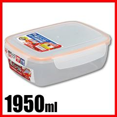 保存容器 4バックル完全密閉容器 1950ml オレンジ 食品保存容器 食料保存  アイリスオーヤマ