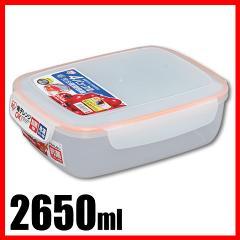 保存容器 4バックル完全密閉容器 2650ml オレンジ 食品保存容器 食料保存  アイリスオーヤマ