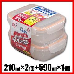 保存容器 4バックル完全密閉容器 210ml×2個+590ml×1個セット オレンジ 食品保存容器 食料保存  アイリスオーヤマ
