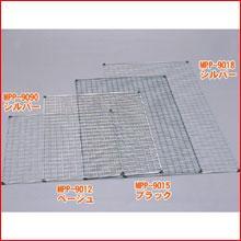 メッシュパネル MPP-9090 シルバー・ベージュ・ブラック(90×90cm) アイリスオーヤマ