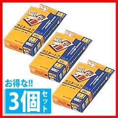 ラミネートフィルム 名刺サイズ 100マイクロメートル LZ-NC100 (3個セット(100枚×3=300枚)) アイリスオーヤマ
