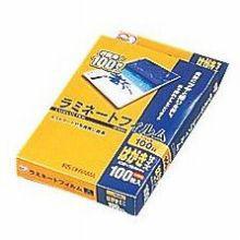ラミネートフィルム はがきサイズ 100マイクロメートル LZ-HA100 (100枚入り) アイリスオーヤマ