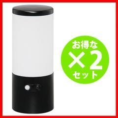 【2個セット】LEDセンサーライト ASL-10L ブラック[人感・照明器具・電灯・防犯・電気] アイリスオーヤマ 送料無料