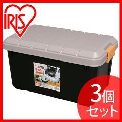 RVボックス×3個セット RVBOX エコロジーカラー 600 カーキ/ブラック [車・収納・レジャー・ボックス アイリスオーヤマ]